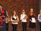 Наши учащиеся, получившие стипендию Главы города